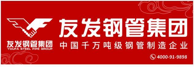 中钢网新闻中心【钢市早参】7月15日 3家铁矿山因资源枯竭列入关闭取缔清单